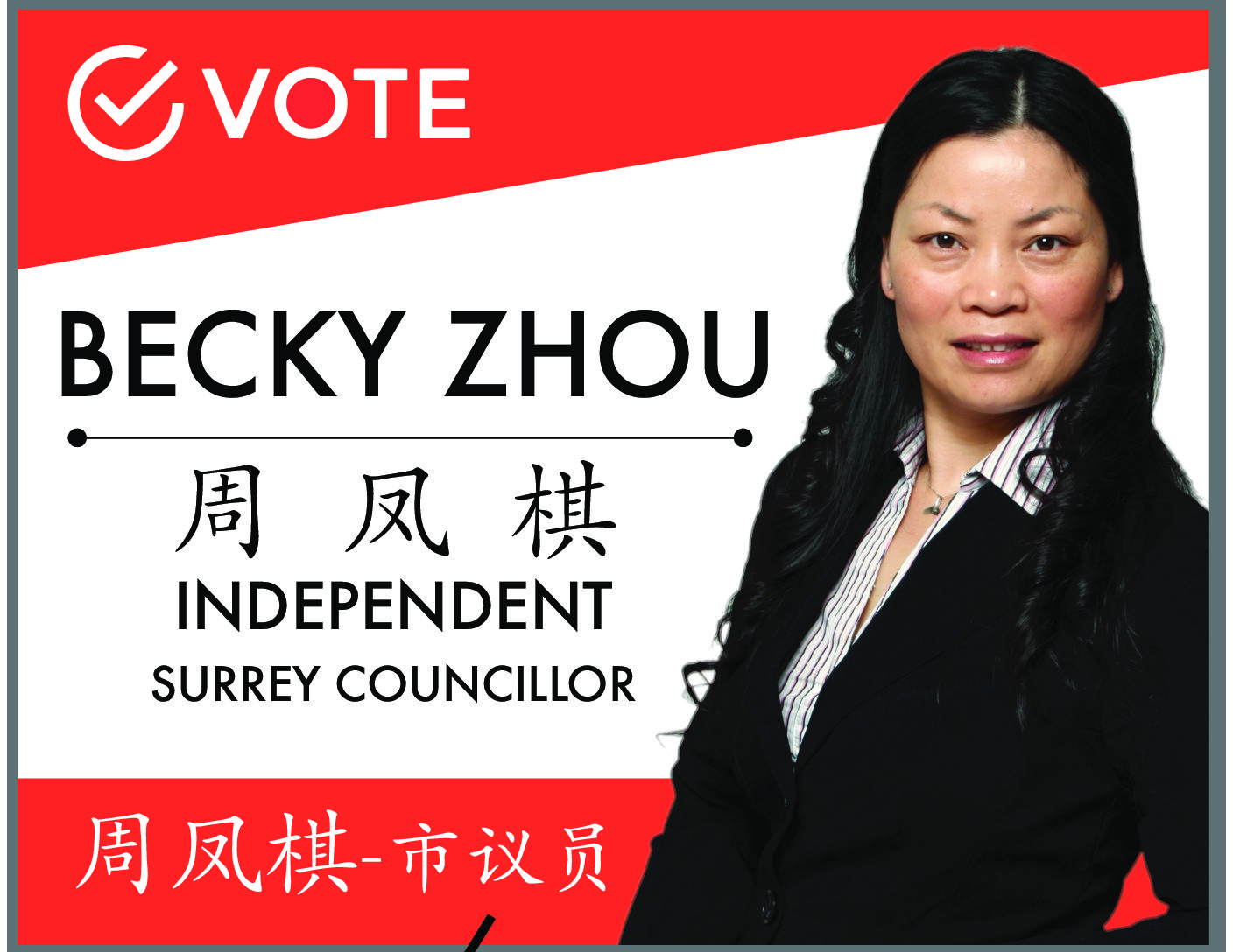 Peace Arch NEWS about Surrey Realtor